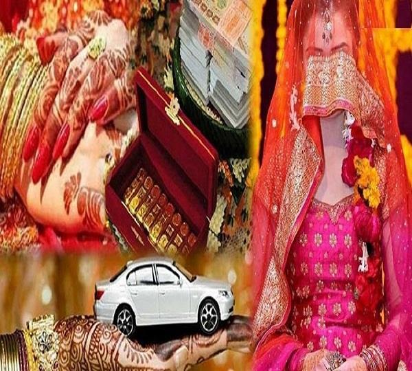 dowry case