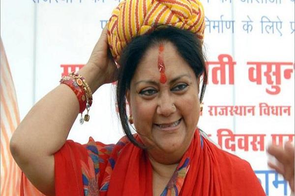 राजस्थान चुनाव: खतरे में पड़ी वसुंधरा राजे की पारंपरिक सीट