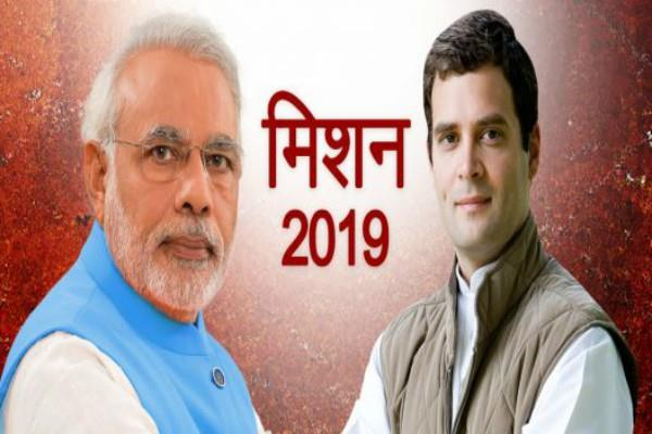mission 2019 lottery may take place for pm post
