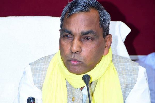 rajbhar statement