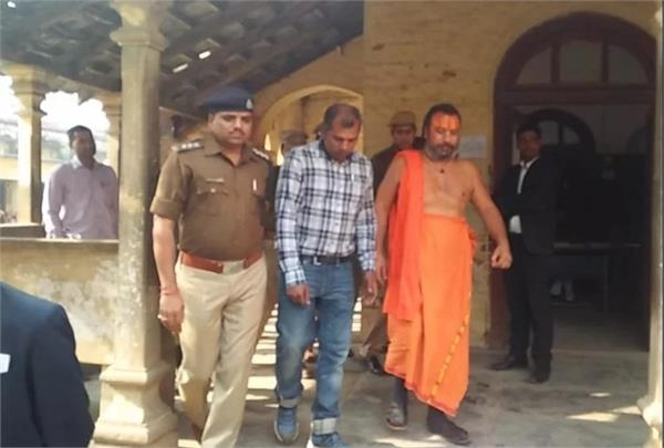 mahant paramahansa arrested