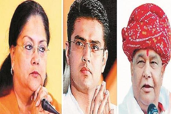 राजस्थान विधानसभा चुनाव में दिग्गजों की प्रतिष्ठा दांव पर