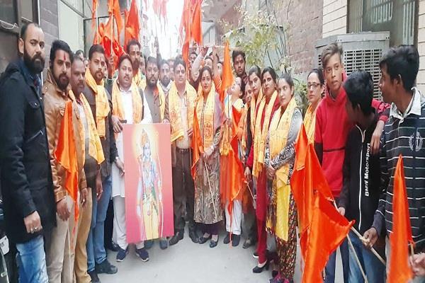 all india hindu sangharsh committee saffron rally  ram temple