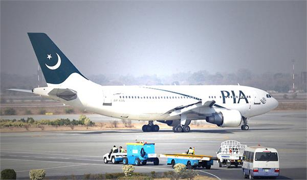 5 pia pilots have not even done matric sc told