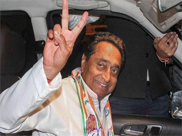today kamal nath can make these two big announcements