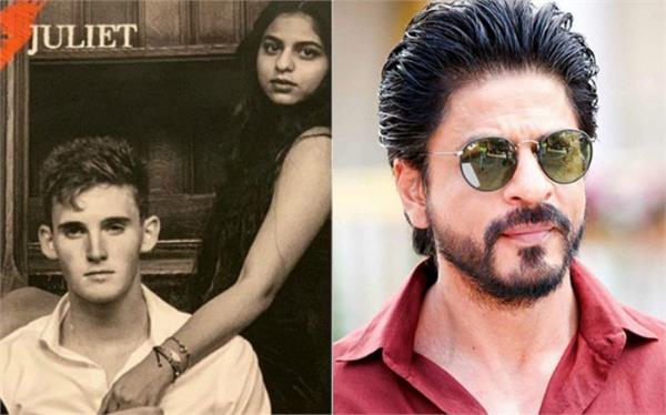 shah rukh khan praises her daughter suhana for her performance in a play