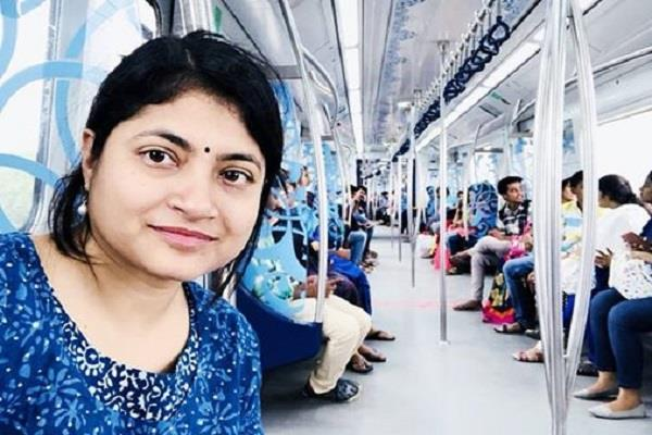woman ias photo getting viral in social media
