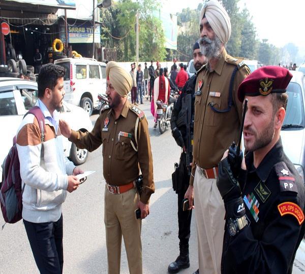 jalandhar police alert