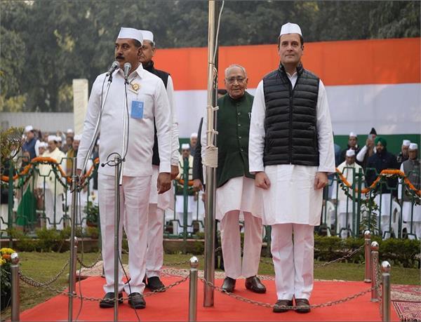 congress is celebrating 134th raising day digvijaya sindhia congratulates