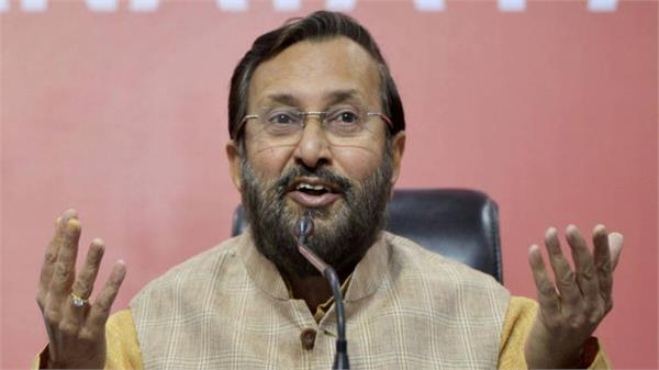 draft national education policy javadekar