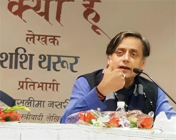 shashi tharoor open the secret behind rahul gandhi temple run