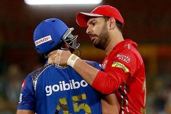 yuvraj singh troll rohit sharma on his birthday wishes