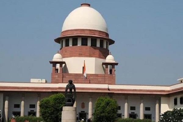 supreme court parliament court ranjan gogoi