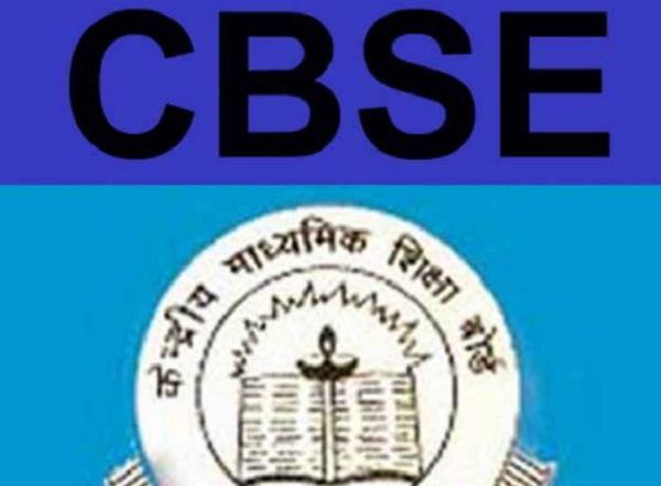cbse exam date sheet 2019