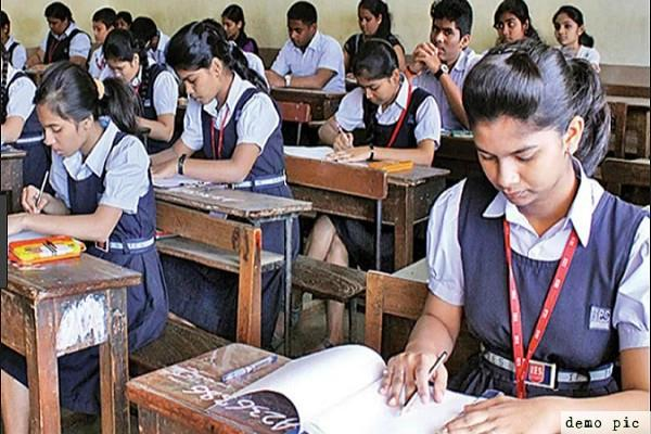 countdown to board exam start preparations for good marks