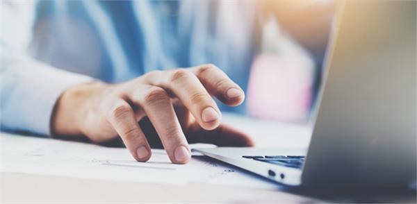 du planning to make entrance exam online