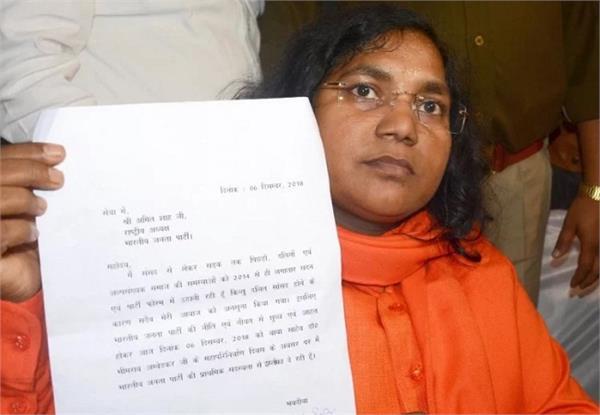 savitri bai phule s big statement after resignation