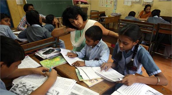 arrangement of guest teachers in government schools