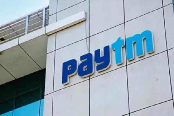 paytm money introduces register sip now pay later feature for mf investments