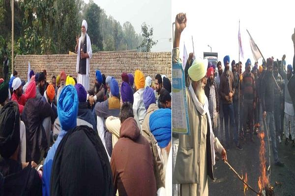 kisan sangharsh committee burnt alive center and government of punjab