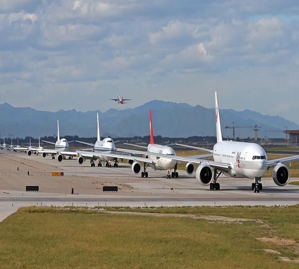 international airport ludhiana