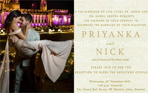 priyanka chopra nick jonas reception in mumbai