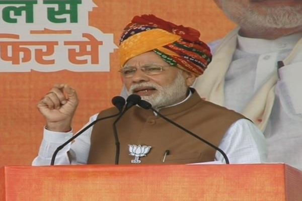 पिछले 70 साल में कांग्रेस ने क्यों नहीं बनाया करतारपुर कॉरिडोर: PM मोदी