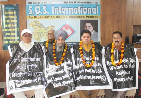 pok refugees on chain hunger strike