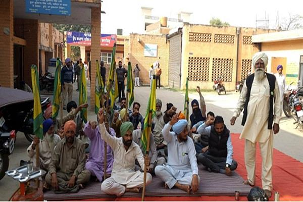 farmers protested against punjab government and administration