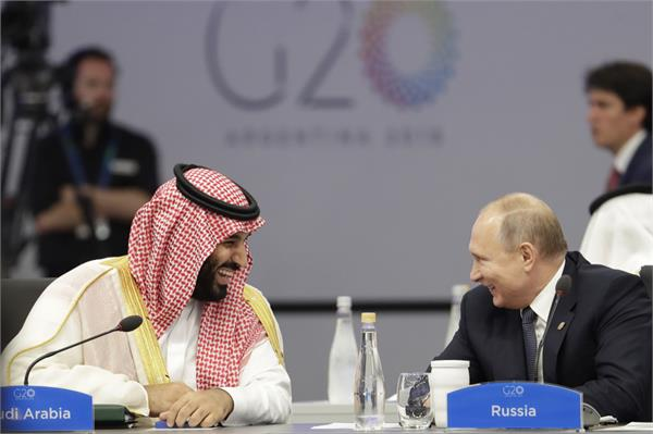 saudi crown prince gets high five handshake from putin at g 20