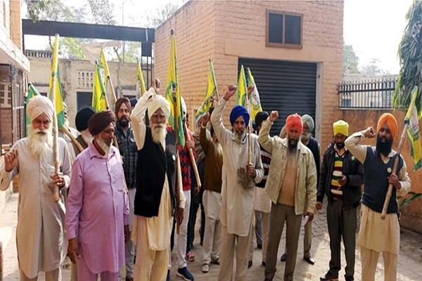sdm  sloganeering punjab government  administration sangrur hindi news