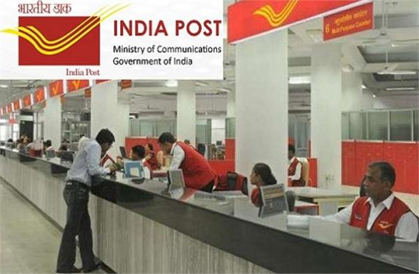 application at 682 posts in postal department