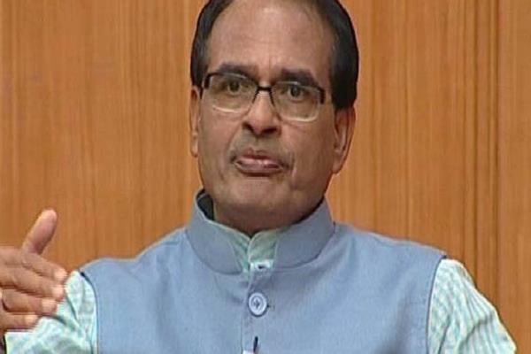 shivraj bole congress mps  debt relief by filing siev