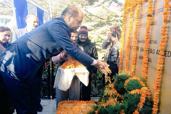 cm jairam said on ambedkar death anniversary