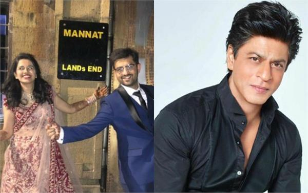newly wed couple poses outside the mannat in shah rukh khan signature style