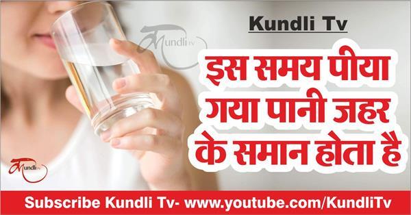 vidur niti in hindi