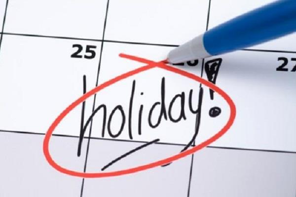 despite the gazetted holiday on december 12 offices health department open