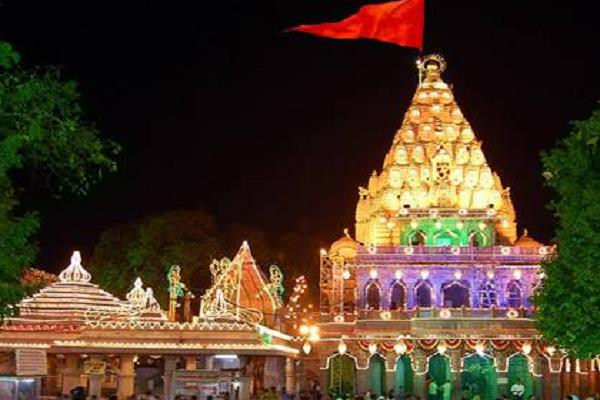 national award for social relations mahakalal temple
