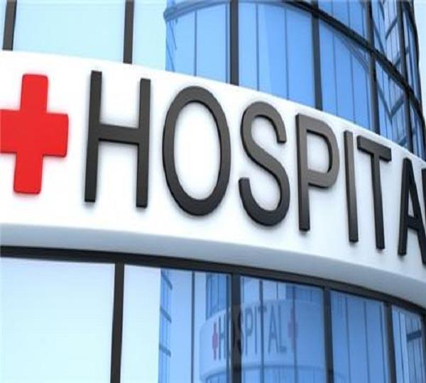 bathinda civil hospital