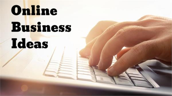 ideas for great online business startup