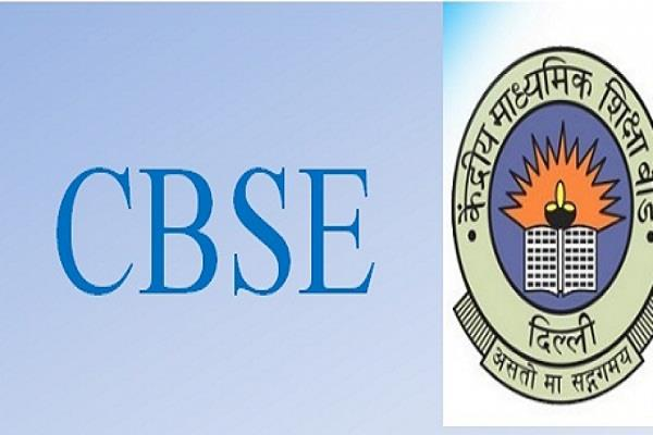cbse board exam  students date sheet