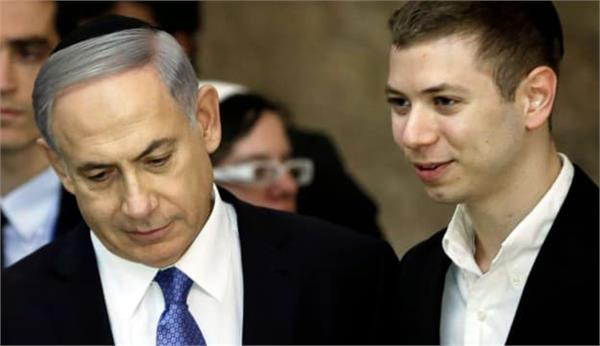 yair netanyahu temporarily banned from facebook after anti muslim post