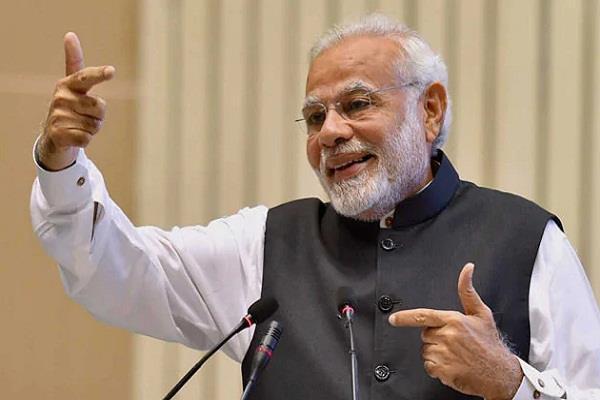argentina narendra modi g20 summit new india