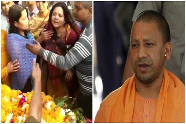 cm yogi will meet to subodh kumar family in lucknow