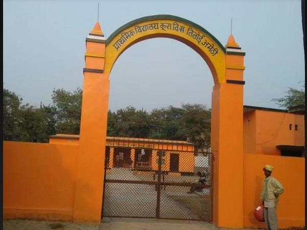 this school in amethi painted in orange color