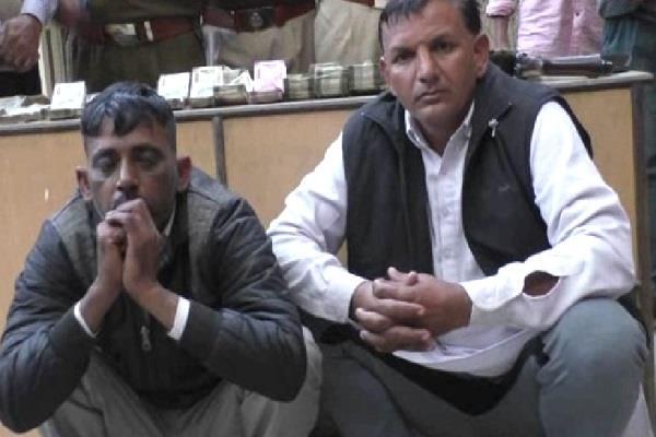 two big businessmen were arrested in honeytraap