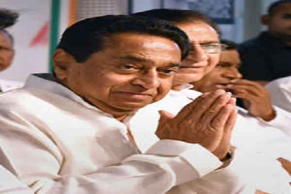 kamal nath best wishes to the people of the state