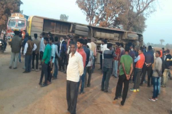 bus accident  1 killed many injured