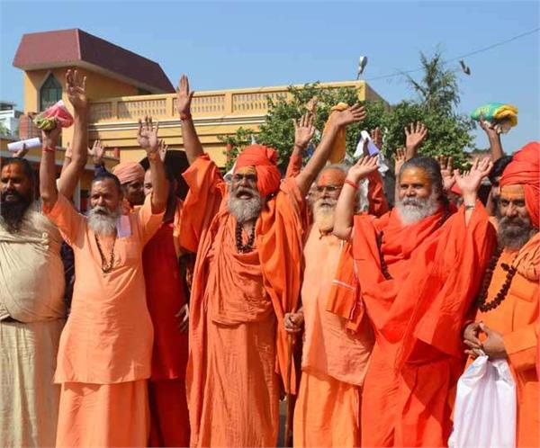 ayodhya passage will be canceled akhara parishad