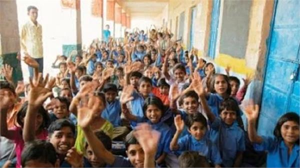 hamirpur allocation of rs 4 crores for council schools
